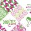 Ecoutes Au Vert / Genève / Aventures sonores au grand air! / Interview de Daniel Rosenthal / 385418867